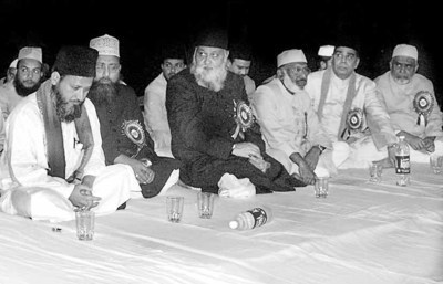MSO organized its Azmat-e-RasoolConference