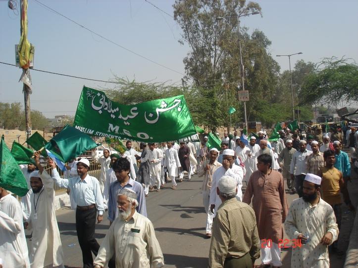 MSO Milad rally in okhla newDelhi
