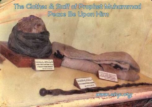 The_Clothers__Staff_of_Prophet_Muhammad