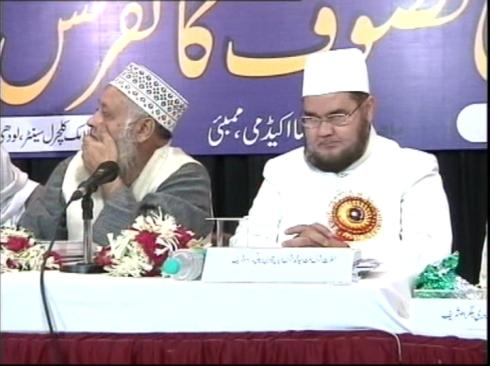 Hazrat Ameen Mian and H.Ashraf Mian