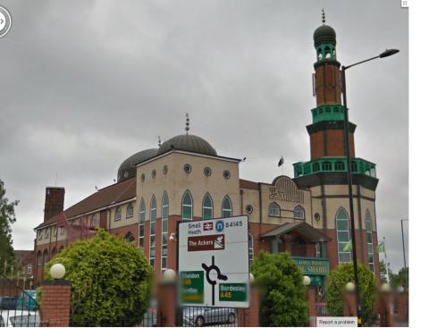 Ghamkol shareef Mosque