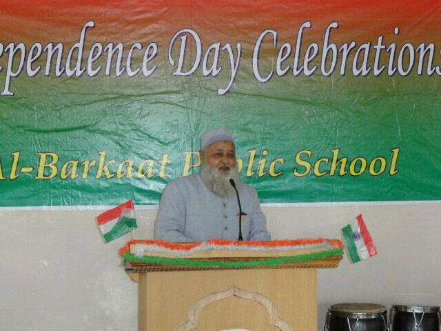 MSO patron in Chief Prof Syed Muhammad Ameen Mian Qadri adressing students in Independence day celebrations in Al Barkat Institute at Aligarh.
