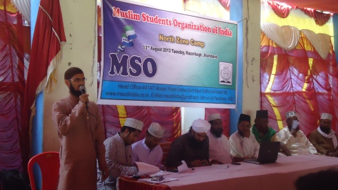 faeem Raza adressing students in MSO meet