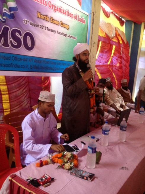 MSO President Syed Muhammed Quadri 1