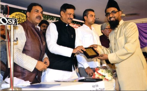 Rizwan sb receiving award
